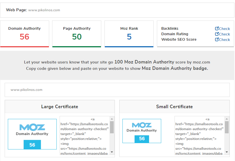 how to find the domain and page authority
